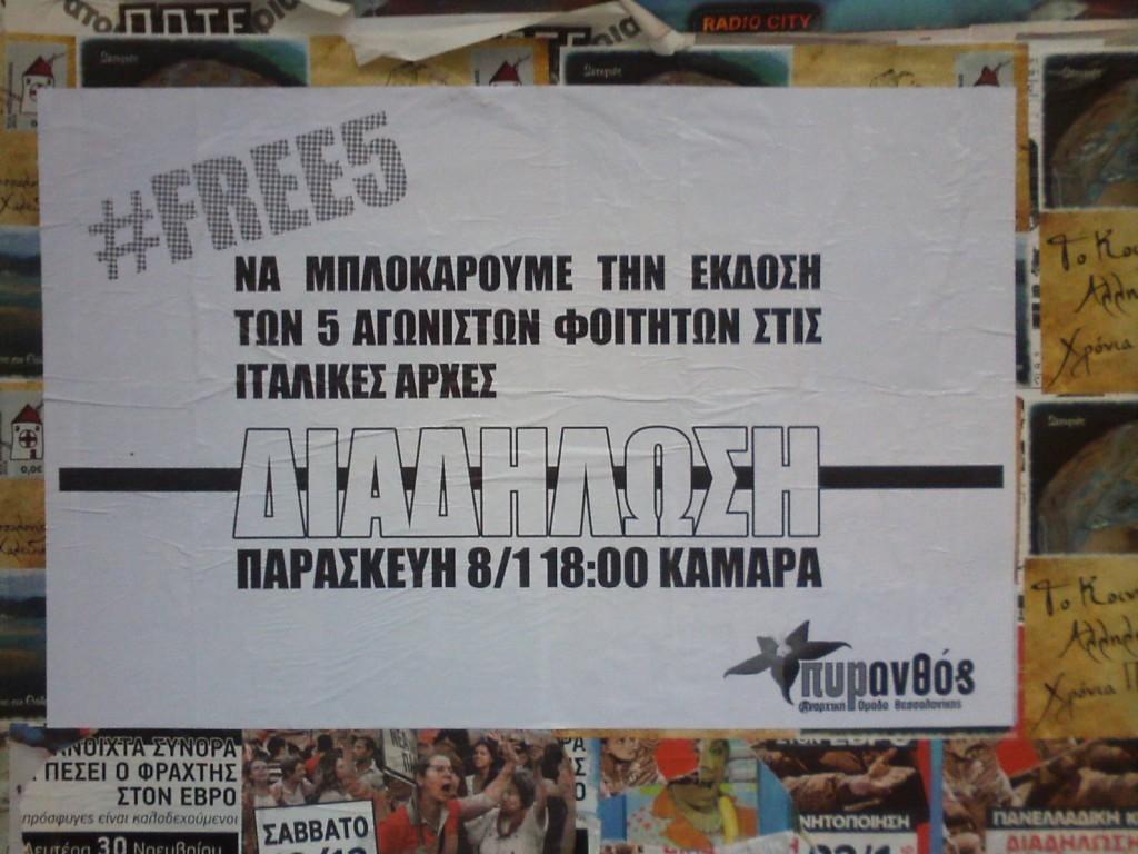 free5